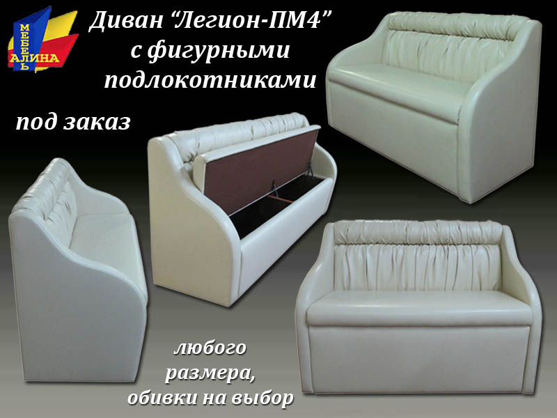 Эркерные диваны для кухни п44т - уголки для эркера на заказ.