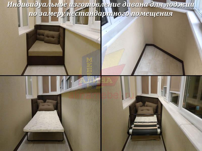 Кресла для отдыха от фабрики производителя.