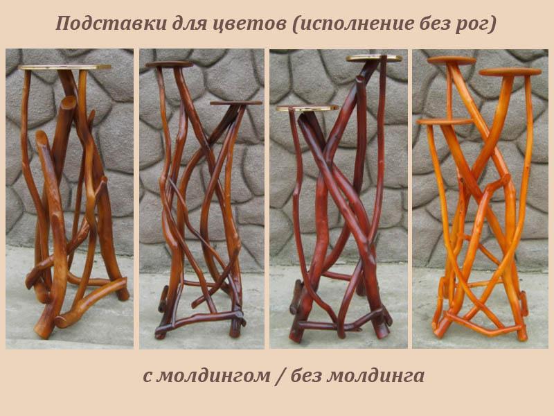 Как сделать подставку для тарелЭлектричество в деревянном