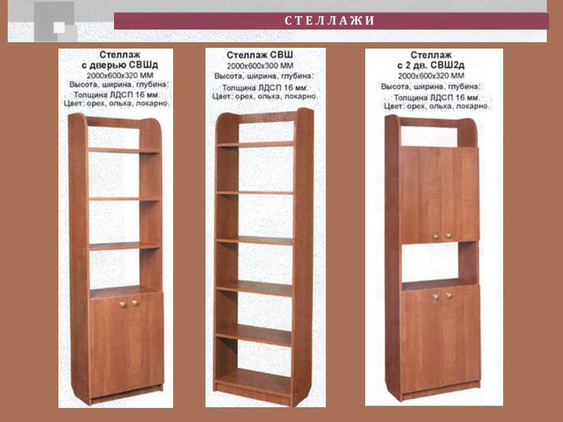 Фабрика алина мебель - производство мебели - мягкая мебель о.