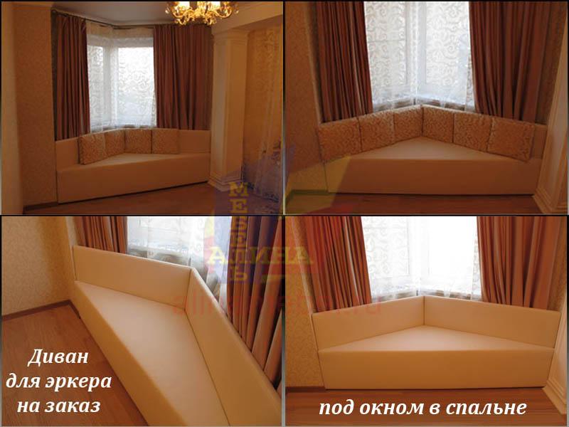 Мебель для спальни - мягкие кровати на заказ от фабрики прои.