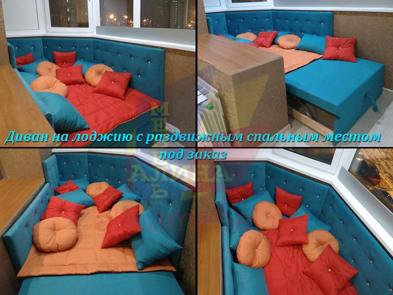 Кухонные уголки и диваны для кухни со спальным местом на зак.