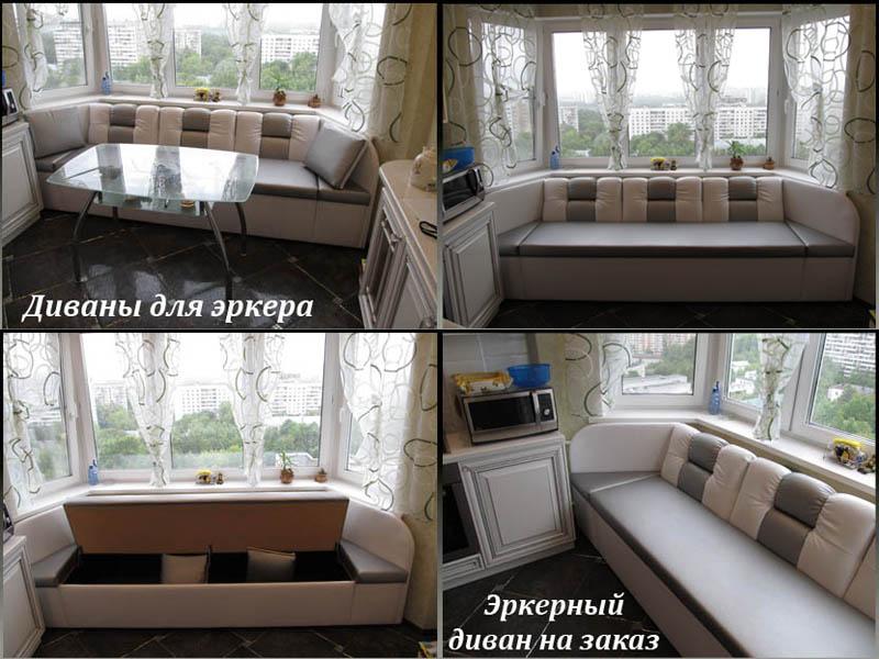 Эркерный диван на кухню своими руками 10