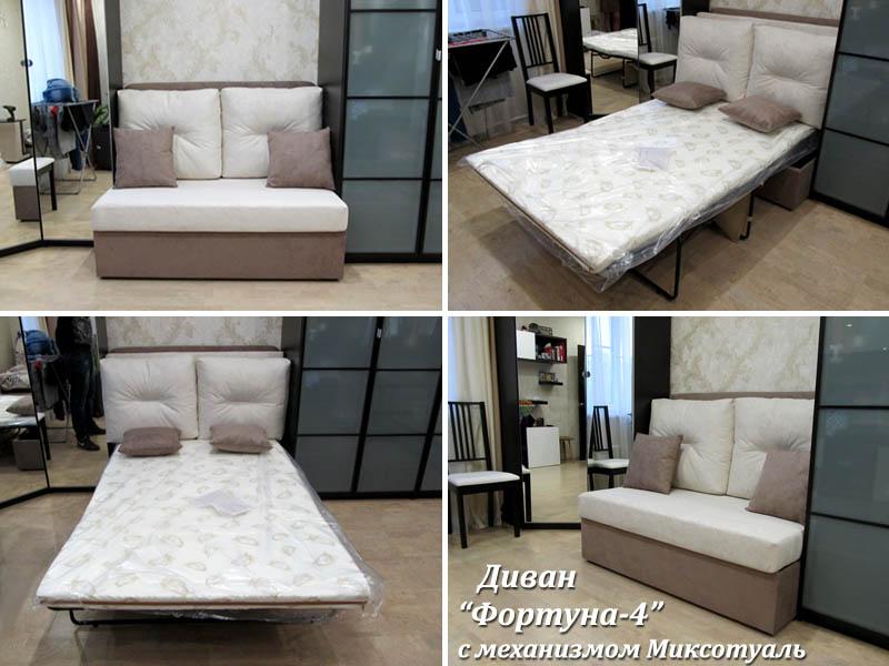Эркерные диваны для кухни и гостиной на заказ - мягкая мебел.
