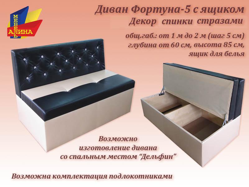 Мебель для кухни на заказ - кухонные уголки и диваны для кух.
