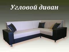 Офисные диваны на заказ