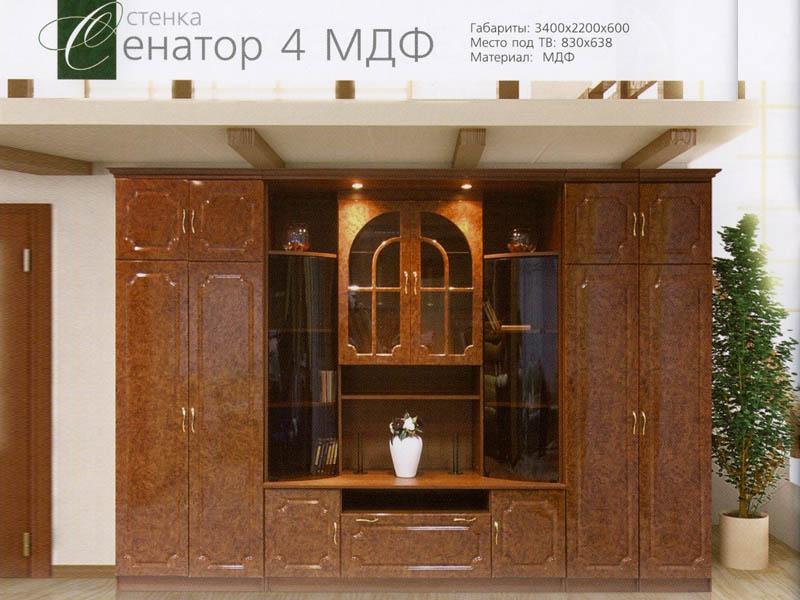 Мебель Для Гостиной Владимирской Фабрики В Москве