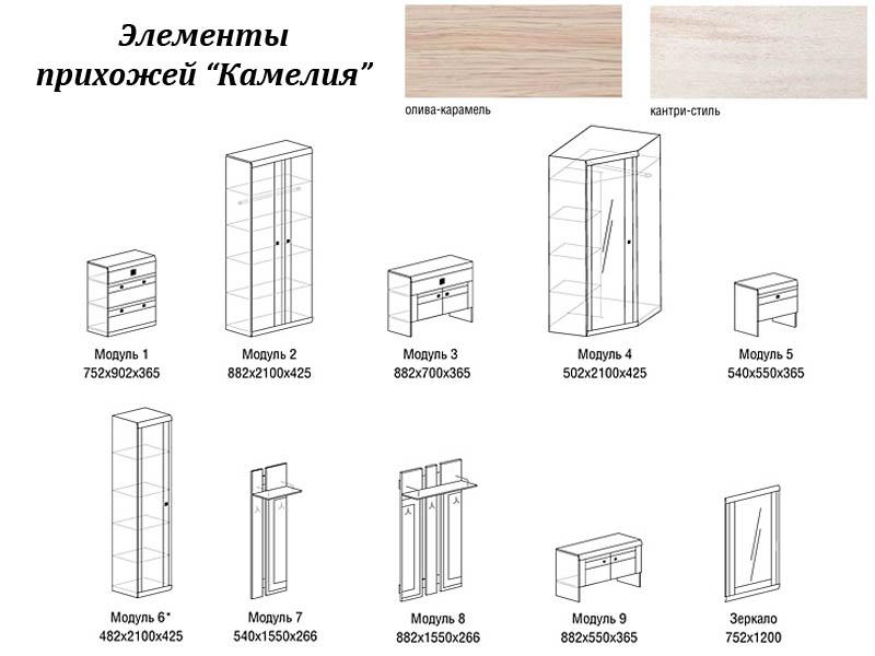 мебель для офиса чертежи