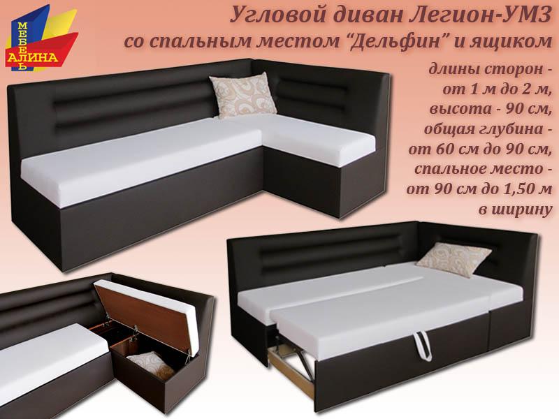 кухонные уголки и диваны для кухни по индивидуальным размерам от
