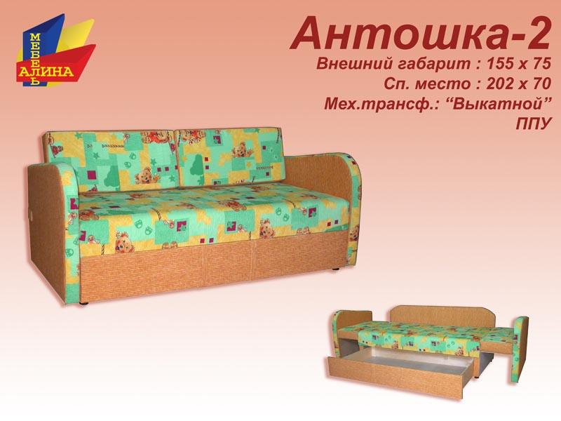 Детский Диван Кровать Московская Область