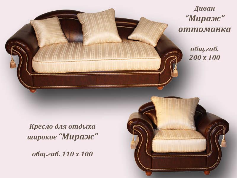 Диваны подъемные Москва с доставкой