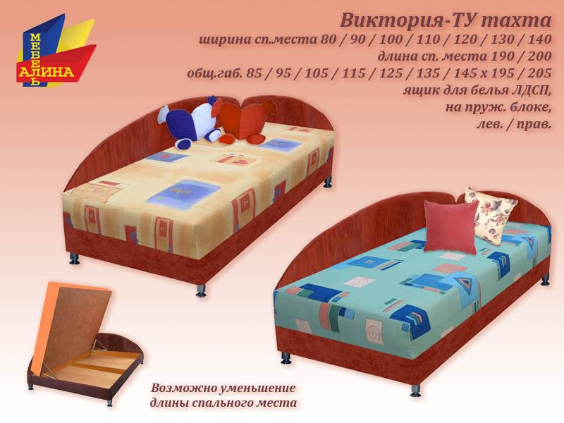 Купить Диван Тахта Москва