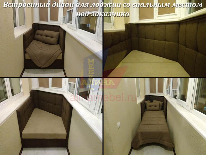 Кресло кровать на балкон своими руками 42
