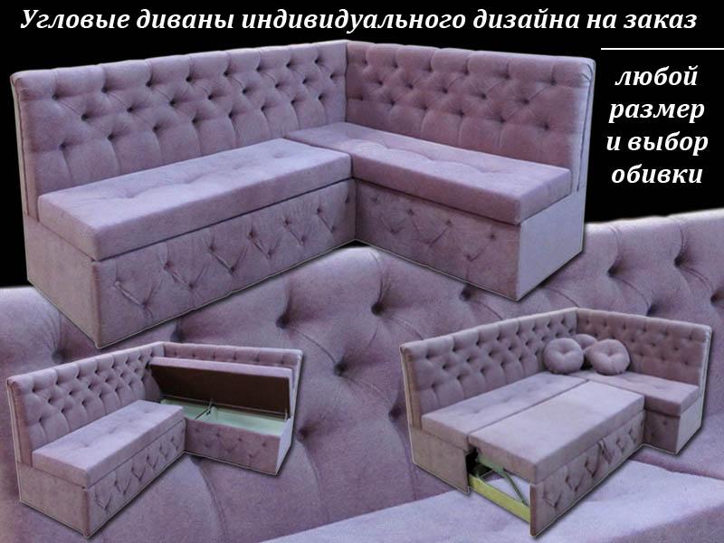 эркерные диваны для кухни и гостиной на заказ мягкая мебель для эркера