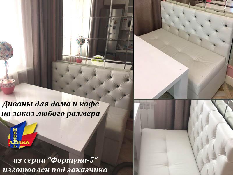 Мебель на заказ для кафе и ресторанов - нестандартные диваны.