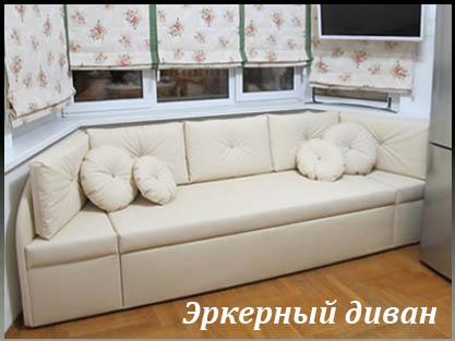 Мебель на заказ для кафе и ресторанов, клубов и баров - изго.